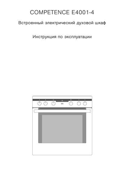 Индукционная плита AEG