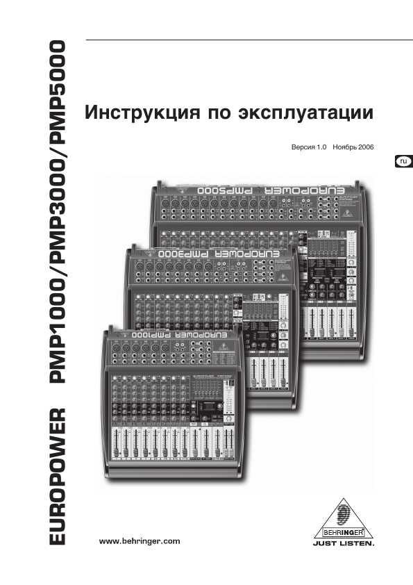 инструкция по эксплуатации cameron asht-200