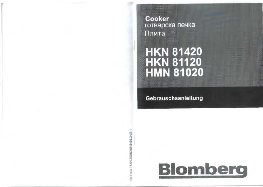 Blomberg excellent multi pyrolyse