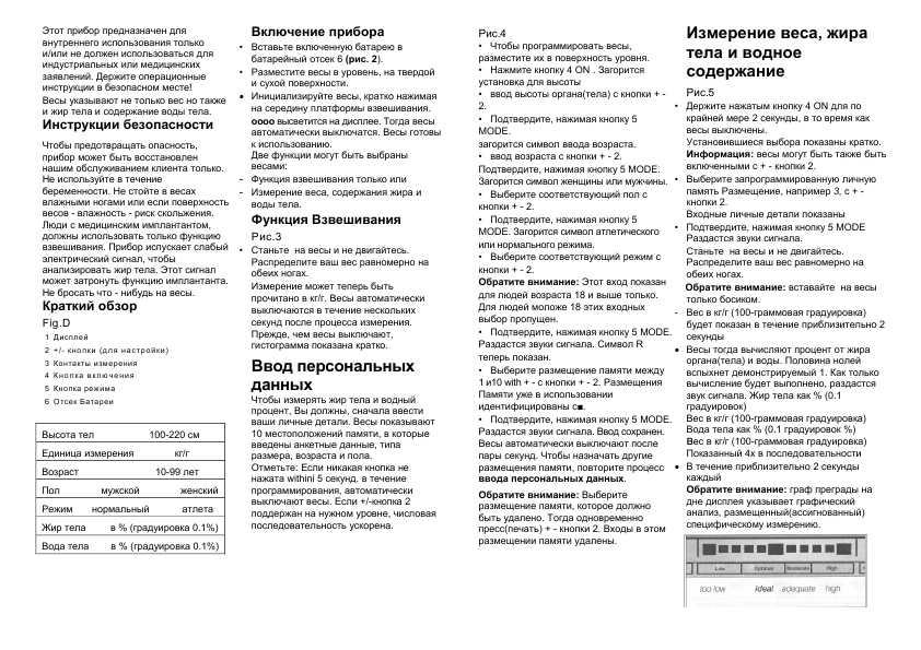 Скачать инструкция lg hb 205cj