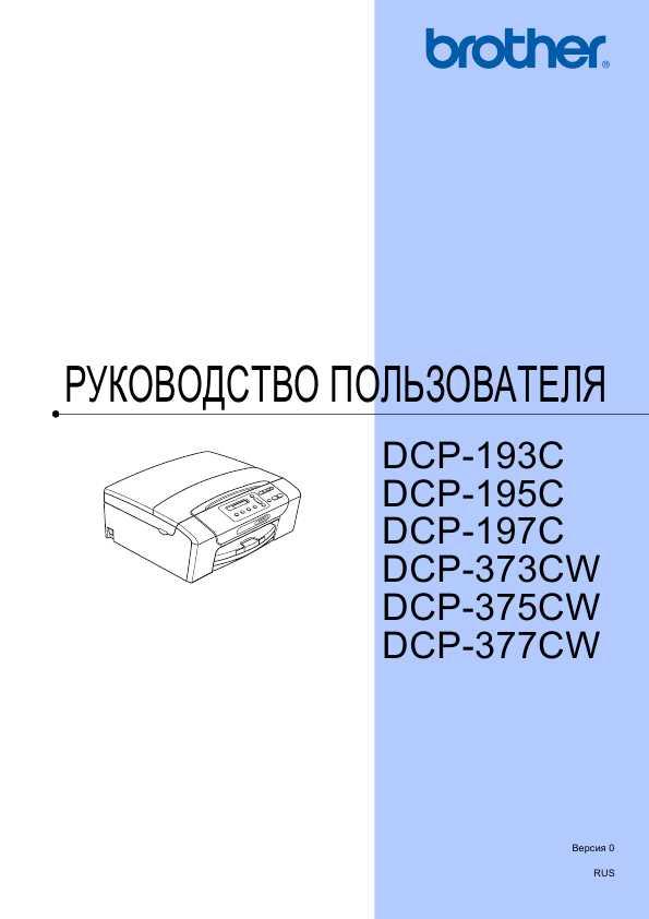 Горизонт Инструкция Pdf