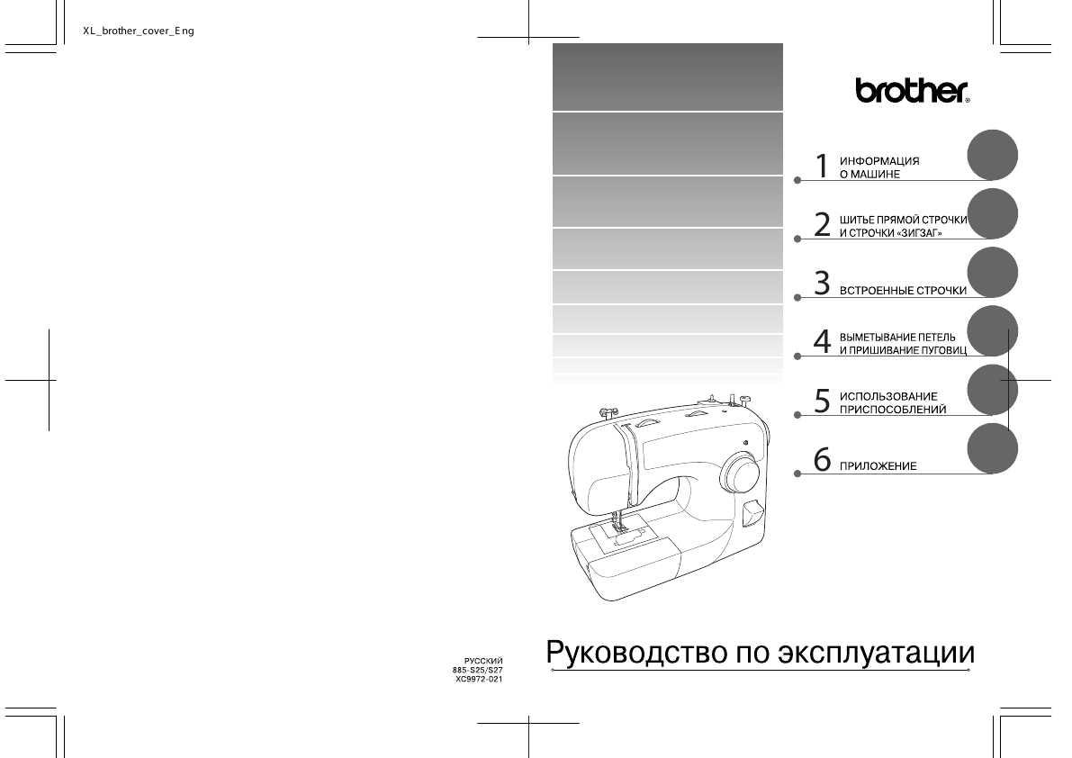 Инструкция по эксплуатации нокиа 8 00рм 596 доц зип