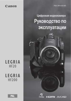 LEGRIA Camcorders Support - Download drivers software manuals - Canon UK