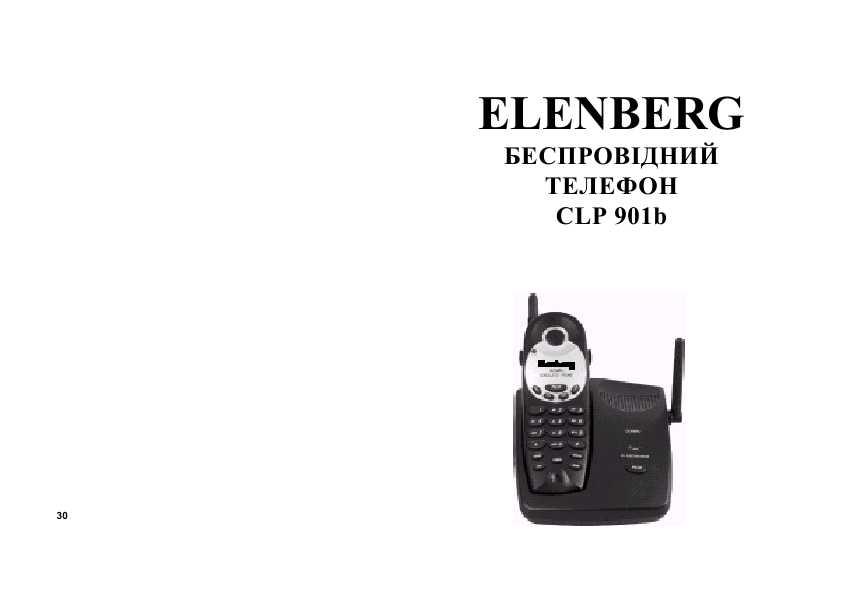 Схема телевизора ELENBERG