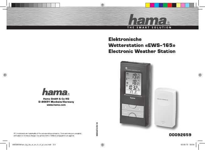 Hama Ews 280 инструкция - фото 5