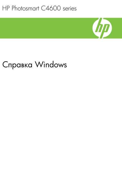 Hp Deskjet F4400 Series Software Windows 8