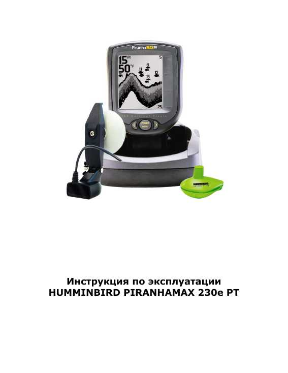 эхолот piranhamax 230e portable
