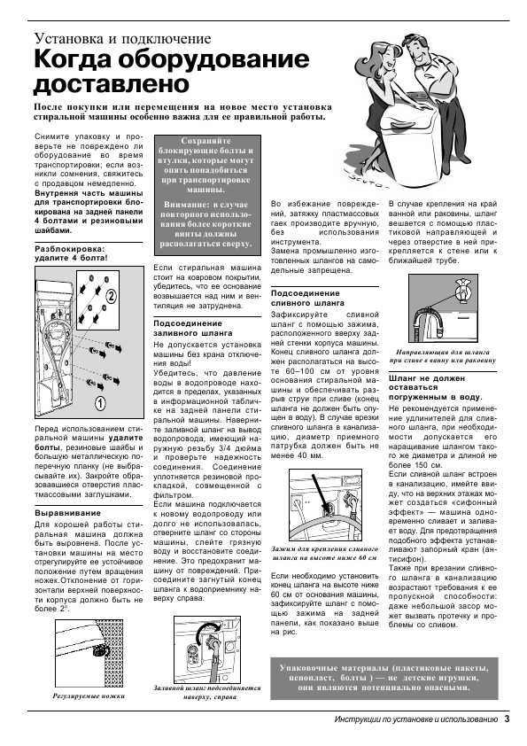 инструкция для indesit wt 100