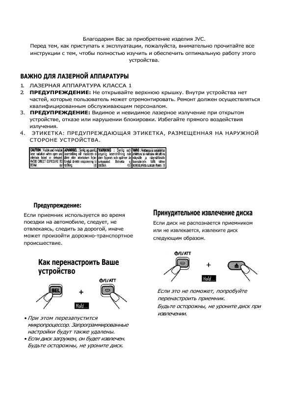инструкция для jvc kd-g317