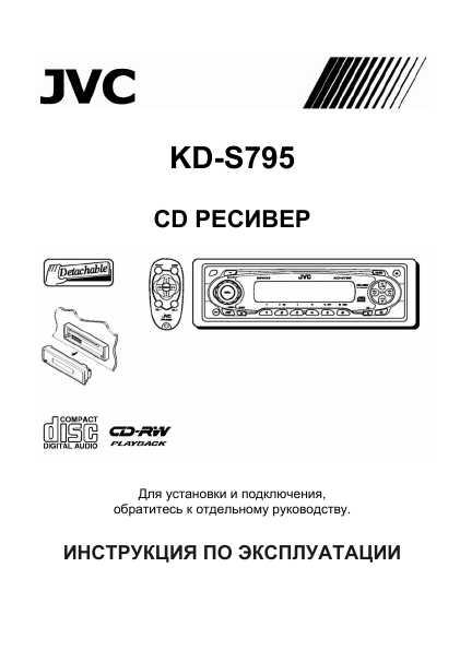 Видеомагнитофон jvc 795