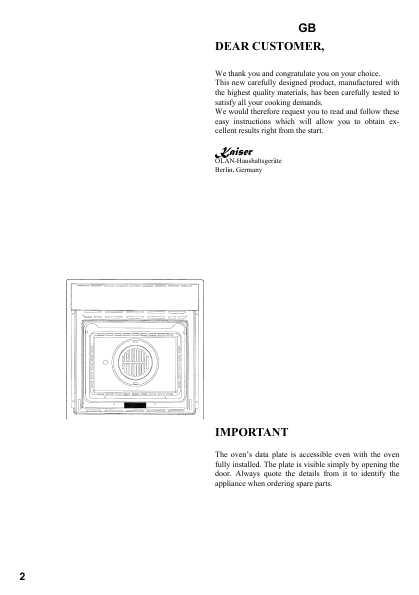 Kaiser pbf4vq245f инструкция, форум