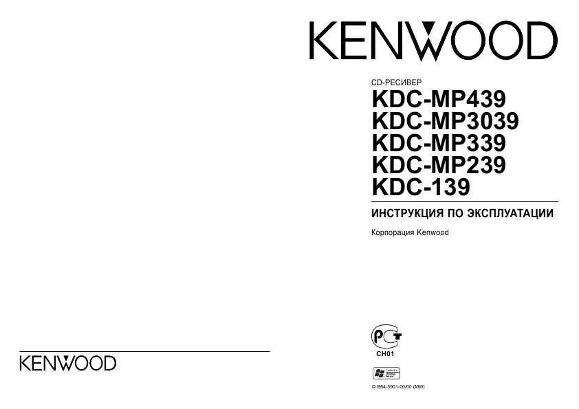 Схемы аудиоаппаратуры KENWOOD