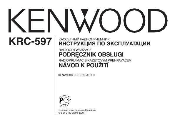 kenwood ddx 7025