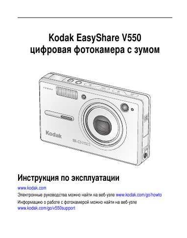 Инструкция По Ремонту Цифровых Фотоаппаратов