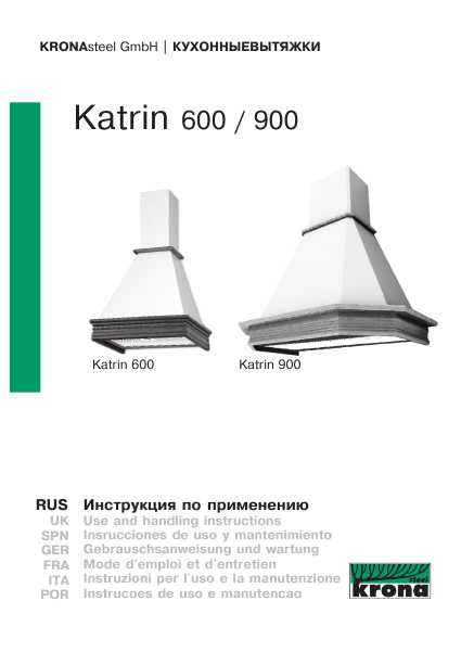 Инструкция Krona Katrin 600 - Seg