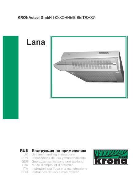 Krona - Инструкция.ру