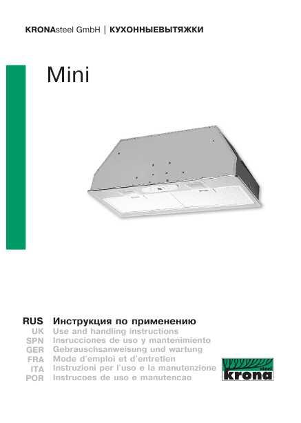 Инструкция.ру
