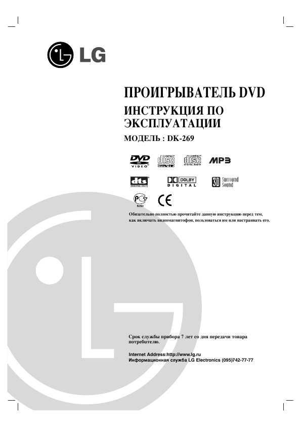 Инструкцию По Эксплуатации Холодильника Саратов 104