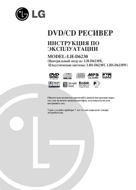 Dvd Инструкция Vitek Vt-4005