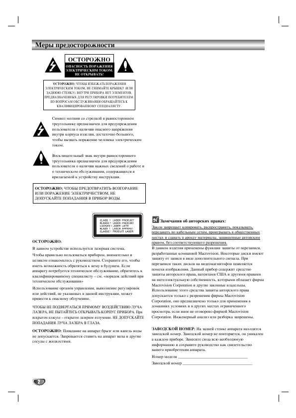 инструкция lm k3340