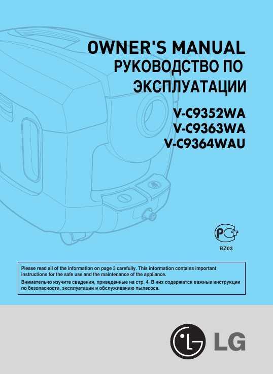 инструкция по эксплуатации газовых генераторов generac