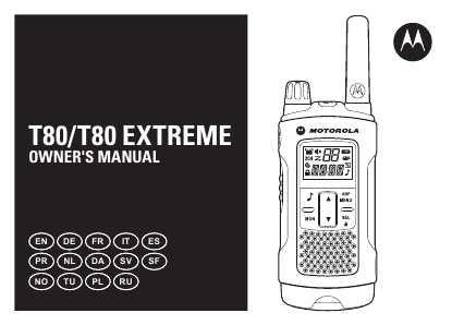 motorola slvr instruction manual