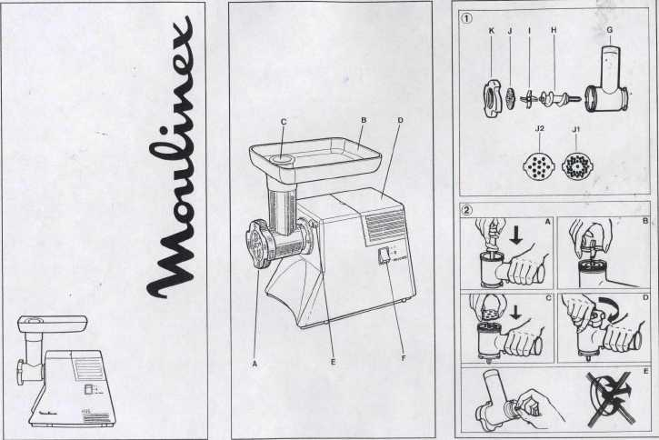 Как собрать электромясорубку фото пошагово