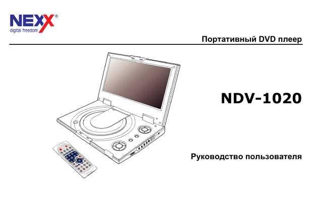 Инструкция для Samsung