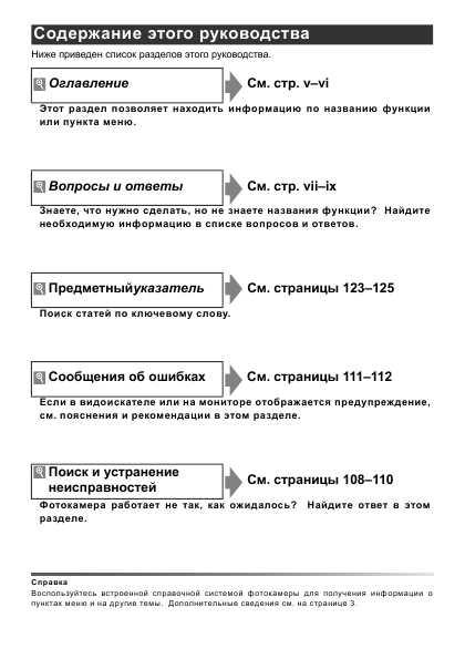 инструкция для nikon d40