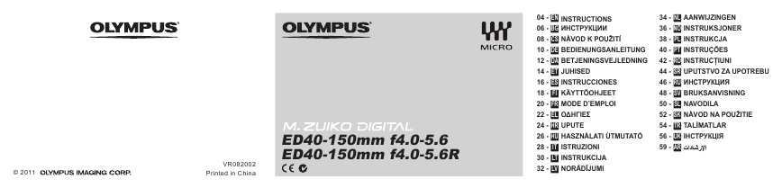 инструкция по эксплуатации фотоаппарата olympus