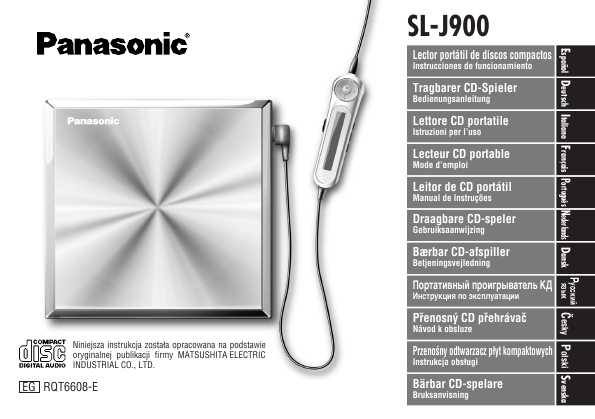 Panasonic rr us395 инструкция