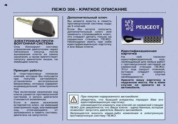 Фолликулиновая мазь инструкция