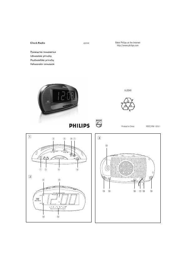 Инструкция по эксплуатации philips, модель aj/ производитель: philips размер: kb название файла: язык инструкции: перейти к скачиванию.