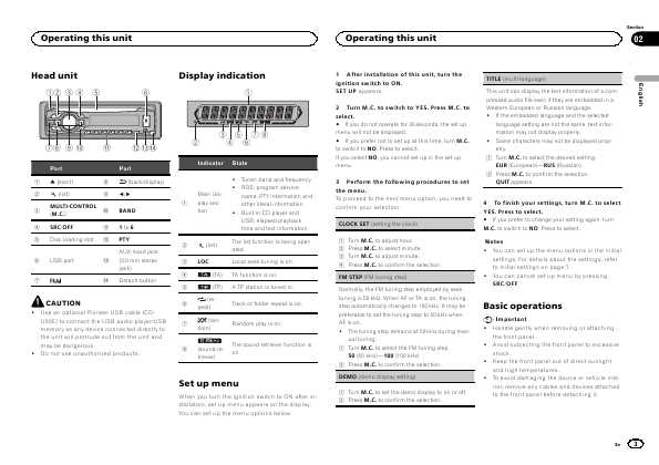 автомагнитолы mvh-1400ub.
