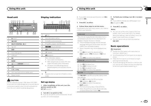 Магнитола Pioneer Deh-1600Ub Инструкция