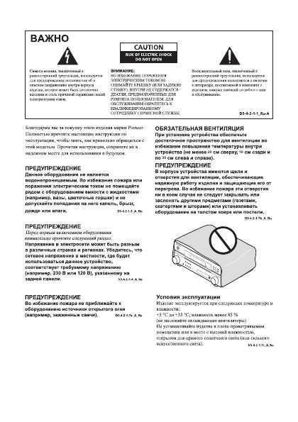 Pioneer vsx 515 k kryptobike for Yamaha rx v473 manual