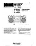 Инструкция Pioneer 99