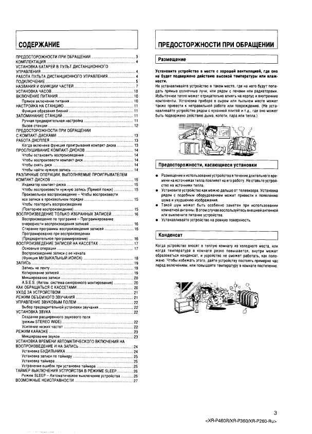 Книга по ремонту рено логан 2010 скачать бесплатно