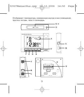32507 Rst Инструкция - фото 3
