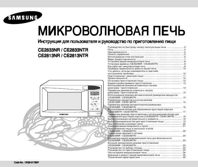 download зороастрийцы верования и обычаи 1987