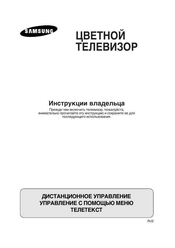 Samsung 10107N Эта программа