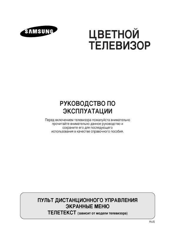 14 /08/2009 09:37 Samsung CS