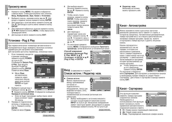 Телевизоры samsung - ремонт