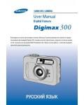 samsung s360 camera manual