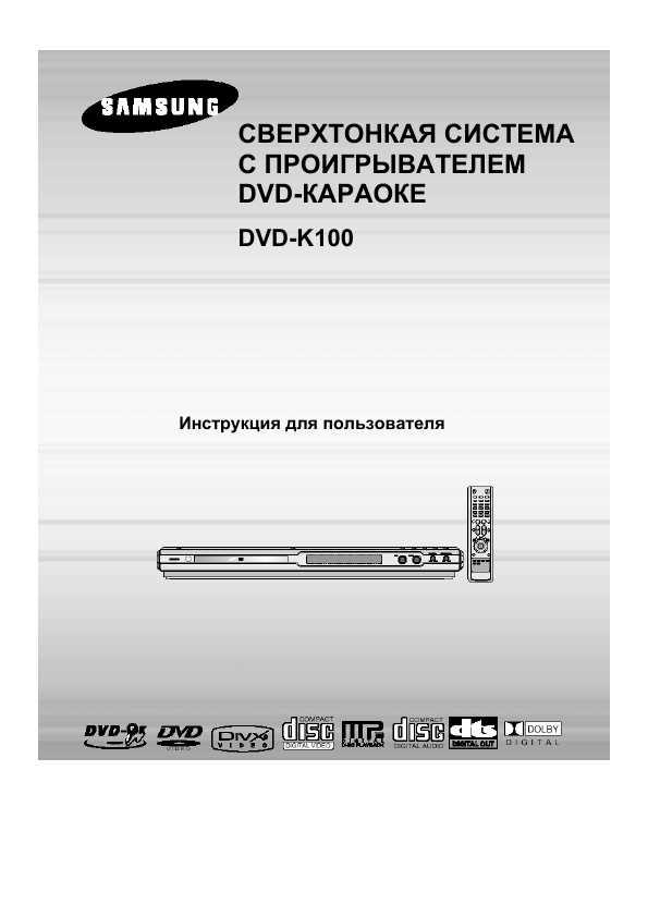 Dts- тестировал на фильме абба