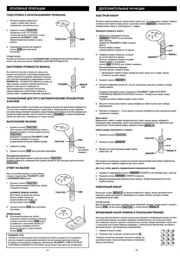 Zacpac инструкция на русском языке - фото 11