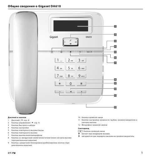 GIGASET 2000C BEDIENUNGSANLEITUNG PDF