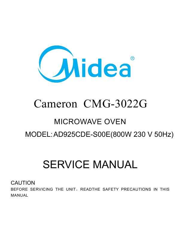 микроволновка cameron cmg-3022g инструкция