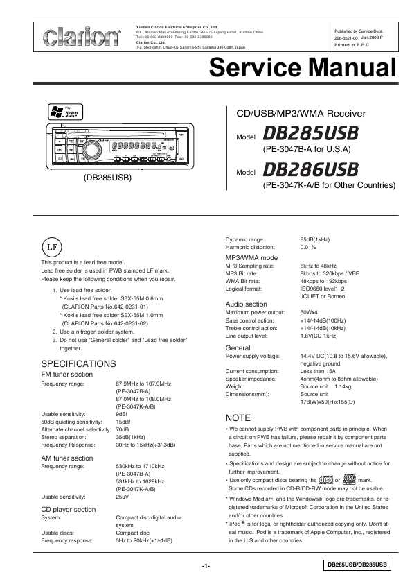 clarion stereo wiring diagram clarion image wiring clarion dxz645mp wiring diagram clarion auto wiring diagram on clarion stereo wiring diagram
