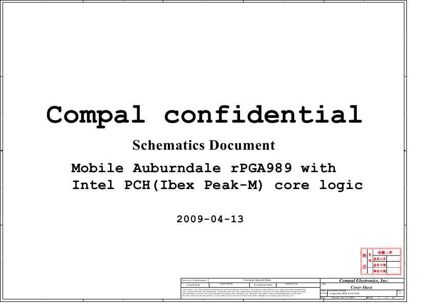 Схема Compaq Presario CQ36